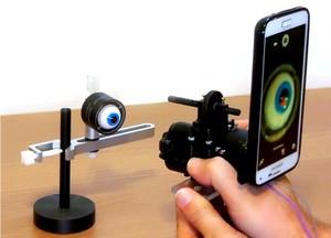 Exames de retina com smartphones  projeto de ex-aluno do ICMC vence  competição a4a68ac919
