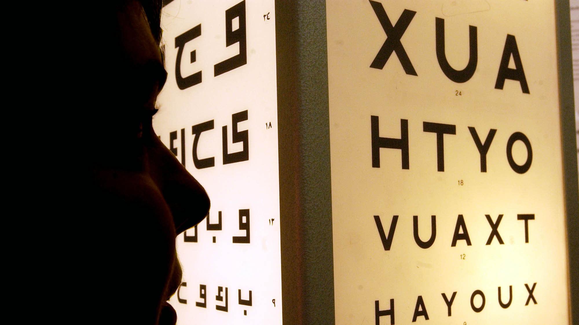 Ilustração da silueta de um rosto de uma pessoa lendo a Tabela de Snellen